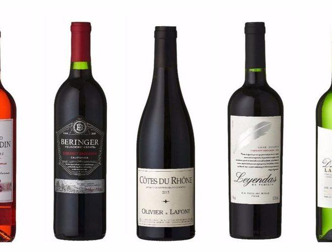 varde vinhandel